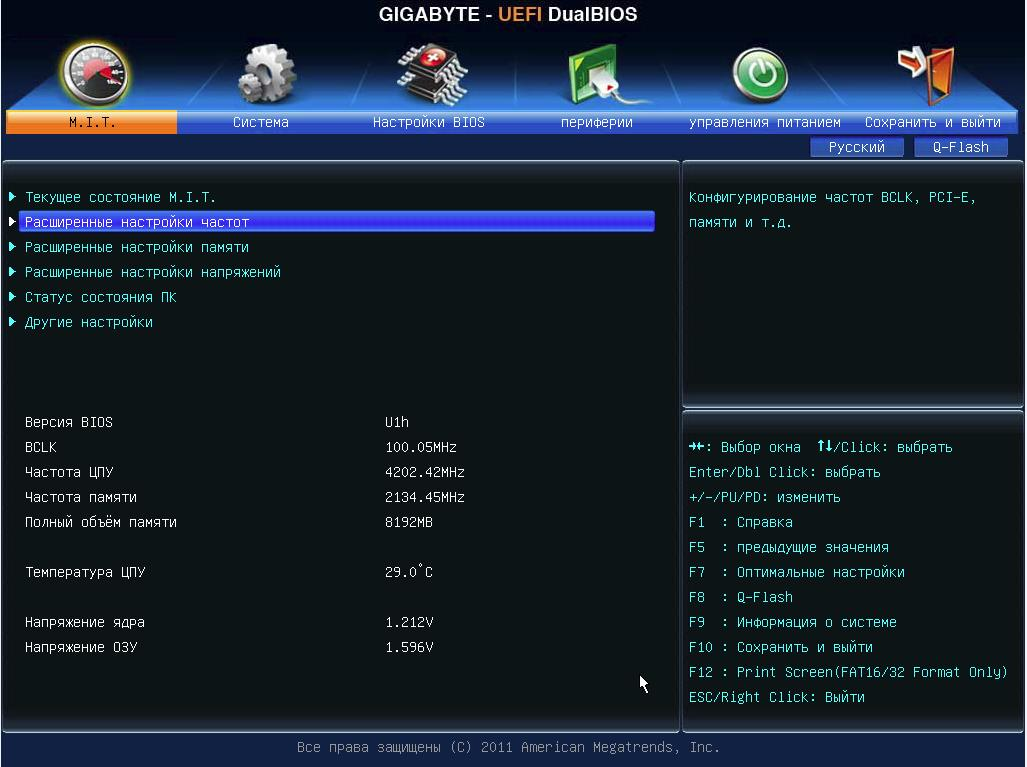 We can not asrock bios 2 10 guarantee that the information on this page is 100 correctamd says that many