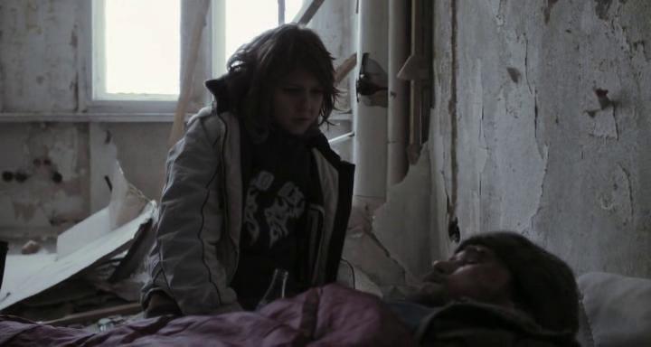 Сумма Всех Моих Частей / Die Summe Meiner Einzelnen Teile (2011) HDRip