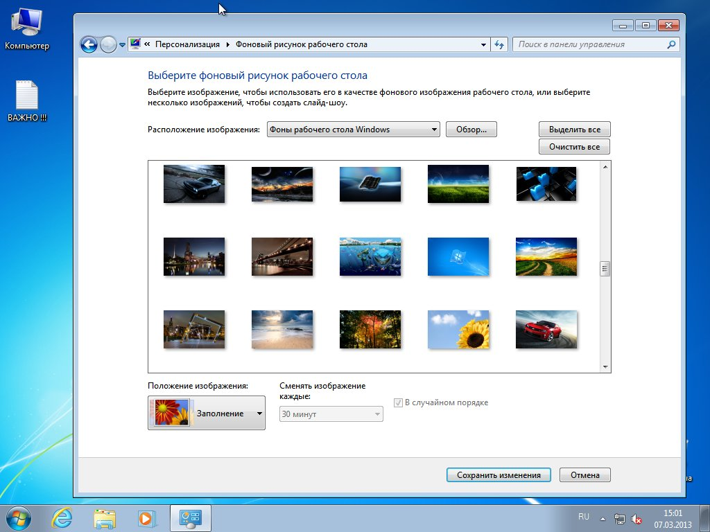 http://s14.directupload.net/images/130307/f22wpxdo.jpg