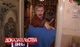 Доказательства вины / Сказки чёрных риелторов (эфир 12.03.2013) IPTVRip