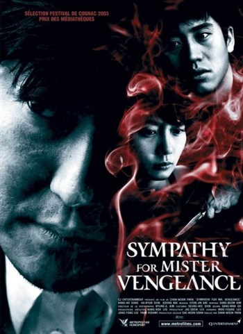Сочувствие господину Месть / Sympathy For Mr. Vengeance / Boksuneun naui geot (2002) HDRip