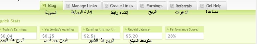 طريقة الربح linkbucks بدون مجهود jcqio85f.jpg
