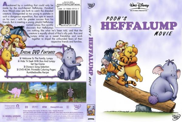 Pooh&#039;s Heffalump Movie 2005 DVDRip XviD - P2P