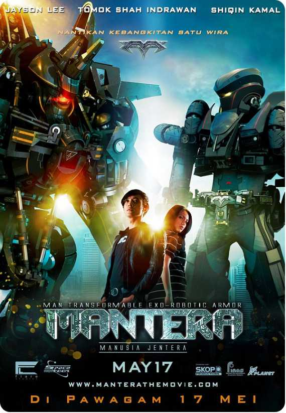 Mantera 2012 [FRENCH] [DVDRiP]