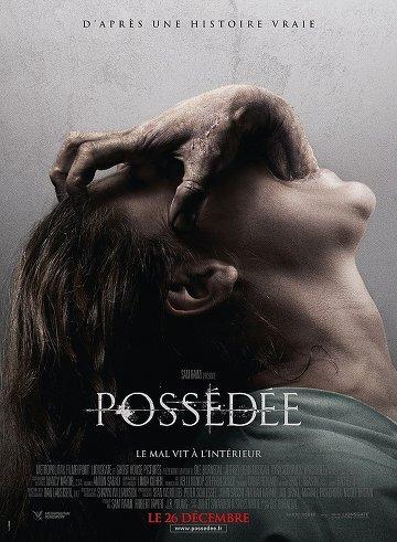 Possédée 2012 [TRUEFRENCH] [DVDRiP]