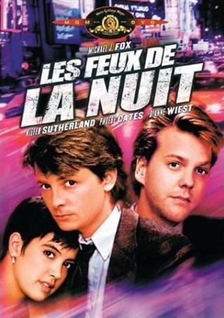 Яркие огни, большой город / Bright Lights, Big City (1988) HDTVRip