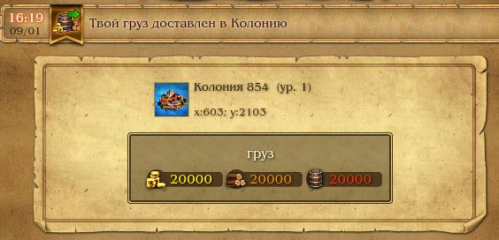 gambling zone in russia